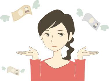 Adsenseで稼げないブログのジャンルを筆者の経験則で考察する