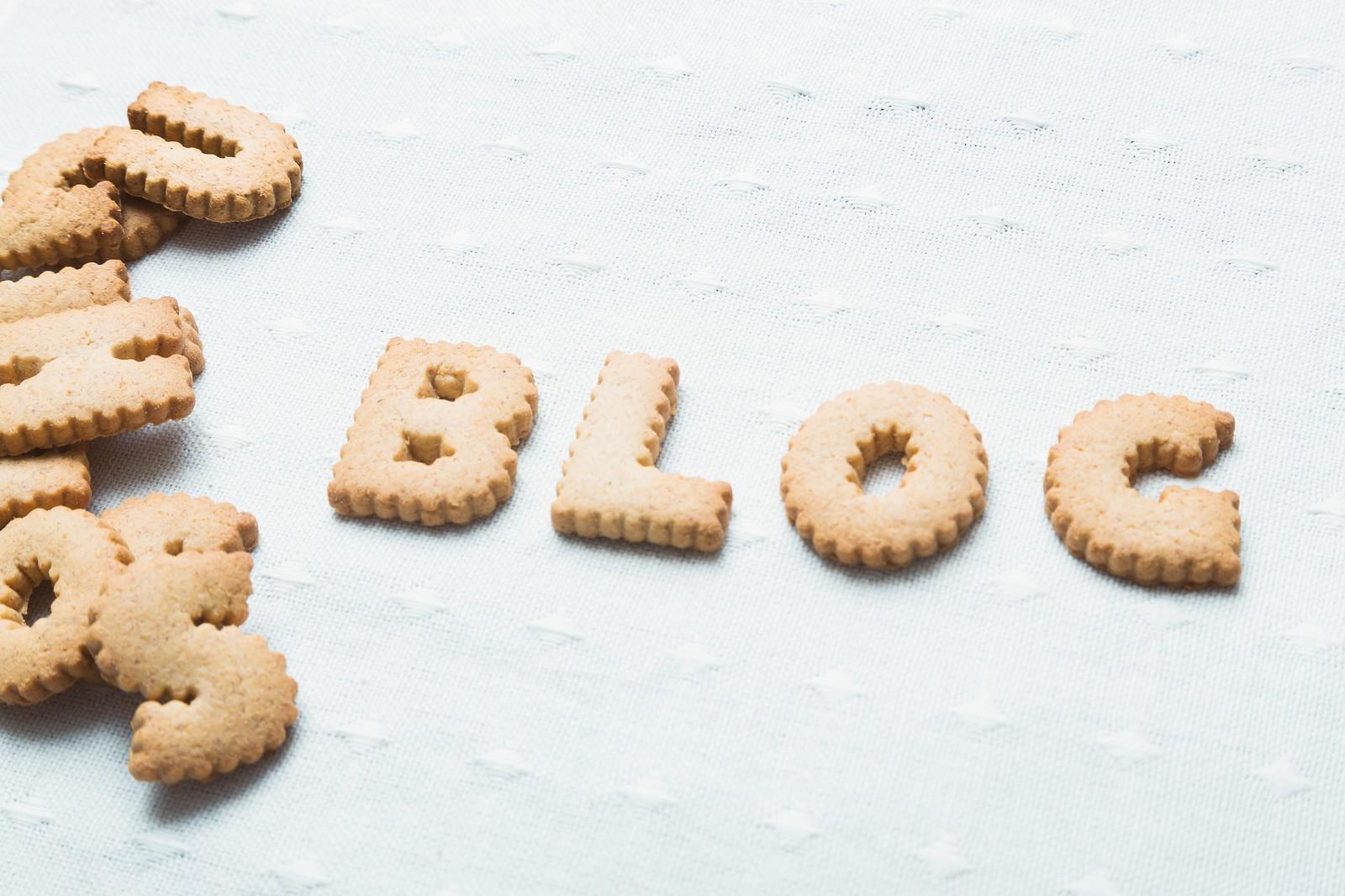 ブログが書けない!ネタに困った時の探し方4つ