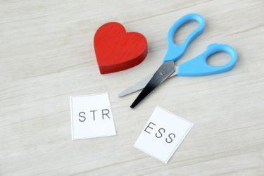 【ストレスフリーになろう】ストレス耐性が低い人やクセがある人は副業に向いている理由