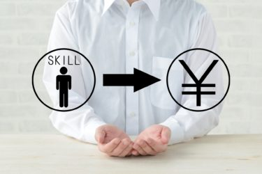 会社で働きたくない人に向いている仕事!人間関係に苦しまずに働ける方法まとめ
